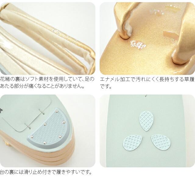 型押し螺鈿ラデン草履NC2扇LLサイズ三枚芯日本製並木謹製