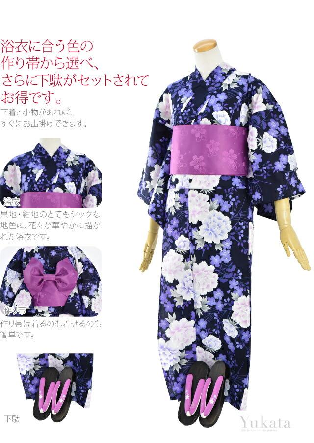 色柄が選べる福袋 浴衣3点セットです。夏は浴衣で女子力UP。黒地・紺地のシックな地色に、花々が華やかに描かれた浴衣に、作り帯と桐下駄がついたお得な3点セットです。生地は変わり織りで格子が織り出されており、サラりとした肌ざわりです。立体感があり、夏のお洒落な装いにぴったりです。浴衣のバリエーションは3柄。帯は、ピンク、紫、薄紫系からお好みの色合いをお選びいただけます。作り帯は簡単に着付けていただけるので、着物初心者さんにはおススメです。