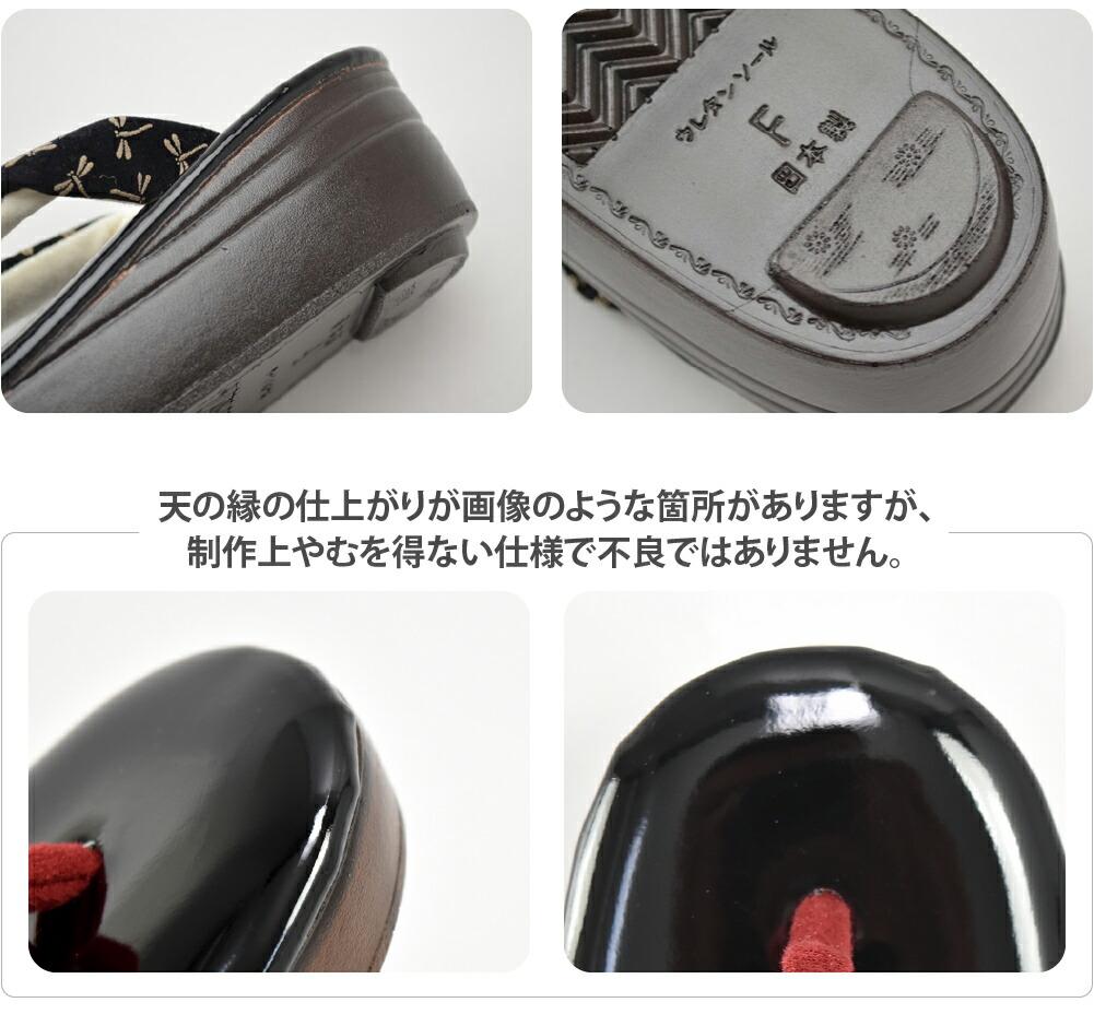 【女性草履単品】ウレタン厚底草履/和ふわふ,黒天,印伝風,23.5cm