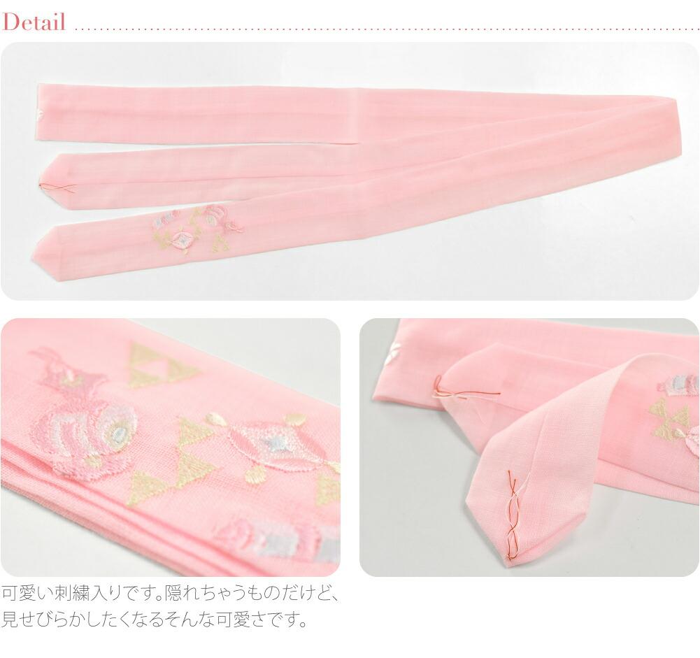 【腰紐】日本製 本モスリン腰ひも 並尺:2.1m