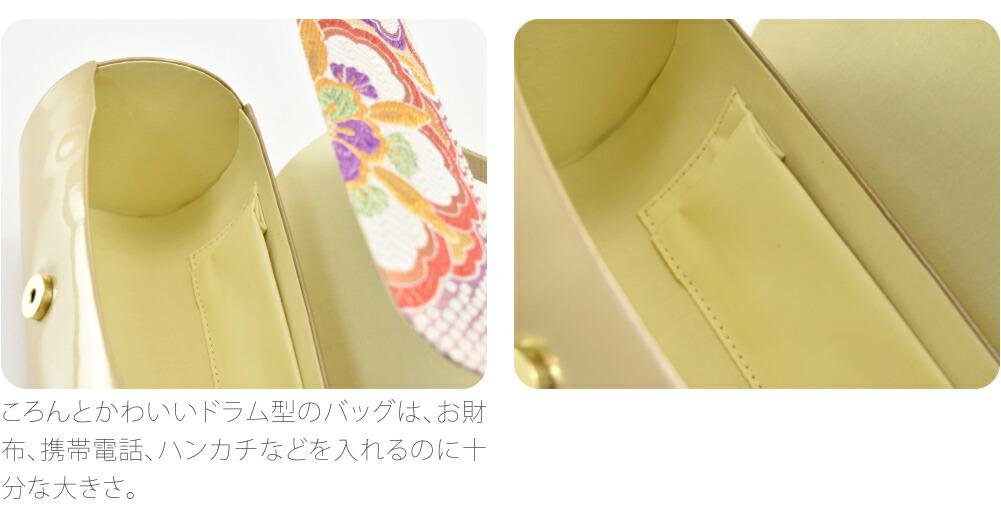 正絹帯地 厚底草履バッグセット かぶせ丸型