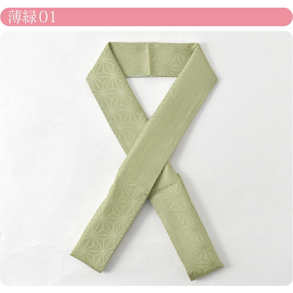 正絹 重ね衿 麻の葉