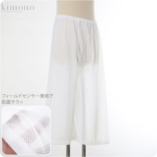 【踊り】和装ステテコ・パッチ・下ばき・ももひき/フィールドセンサー使用 M・L 日本製