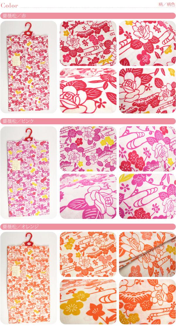 168badf660 Kimono Nagomiya Shop Manager Sadao Matsumoto   kids-yukata  Girls ...