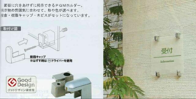 アクリルボードに直接印刷 ダイレクト 印刷 写真の飾り方 写真の撮り方 イベント オフィスインテリア