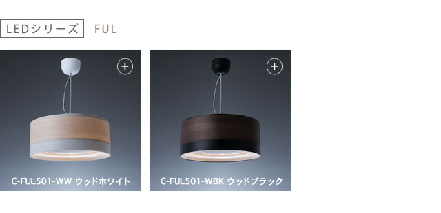 cookiray LEDシリーズ FUL