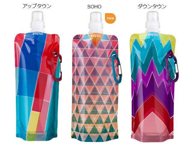 東京ギフトショー 2012年新色レッド 水筒 大賞作品 vapur ヴェイパー ベイパー 透明な水筒 折りたためる水筒 スポーツに最適な水筒 カラフルでおしゃれな水筒 オシャレ