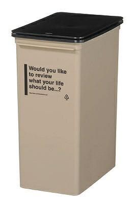 ゴミ箱 分別 用 ダスト ボックス プッシュ シンプルヒューマン カフェスタイル ごみ箱