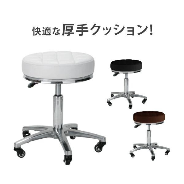 スツール 厚手クッション ( キャスター付き 丸椅子 ) 全3色 高さ43~55cm
