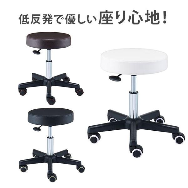 スツール ST 低反発クッション ( キャスター付き 丸椅子 ) 全3色 高さ43~55cm