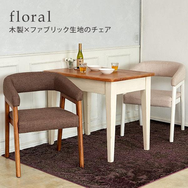 チェア floral 01