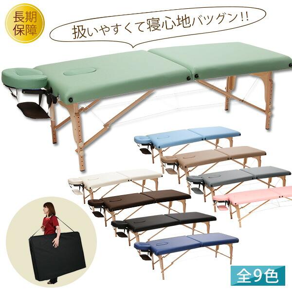 おすすめ商品 ベッド