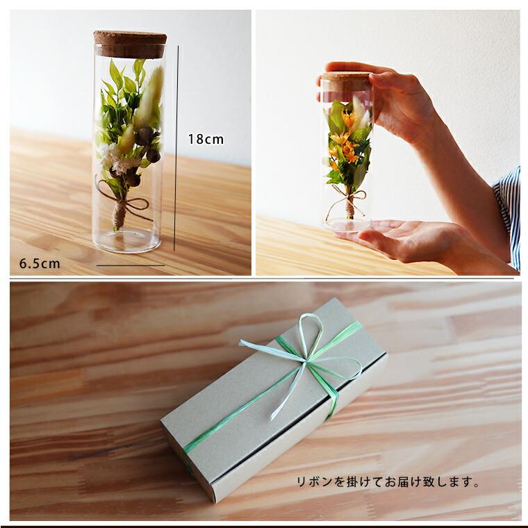 グリーンブーケサイズ 花束 スワッグ
