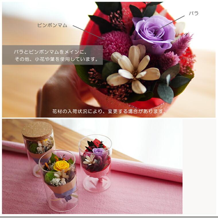 ローズブーケ3 花束 スワッグ