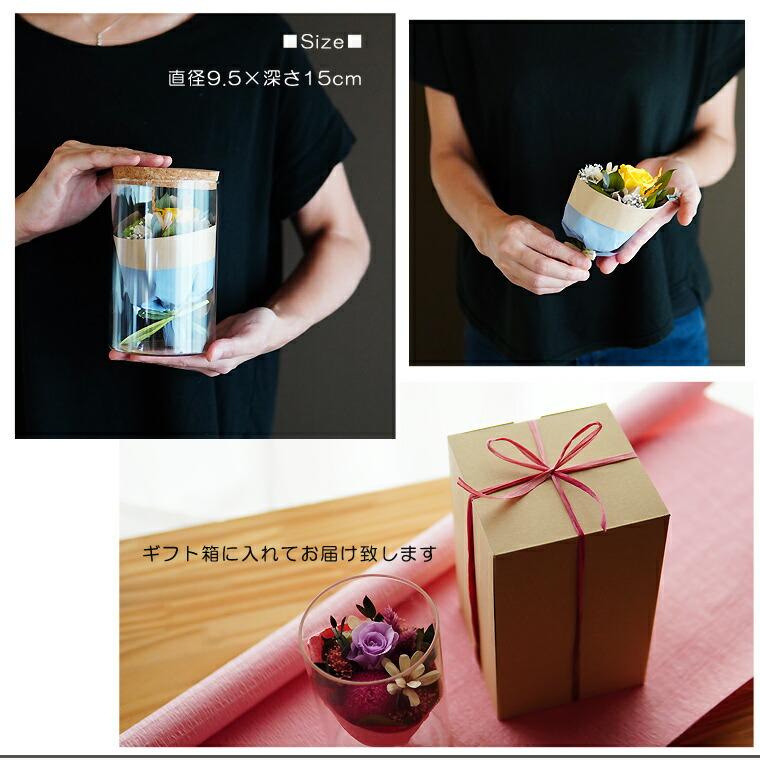 ローズブーケ4 サイズ 花束 スワッグ