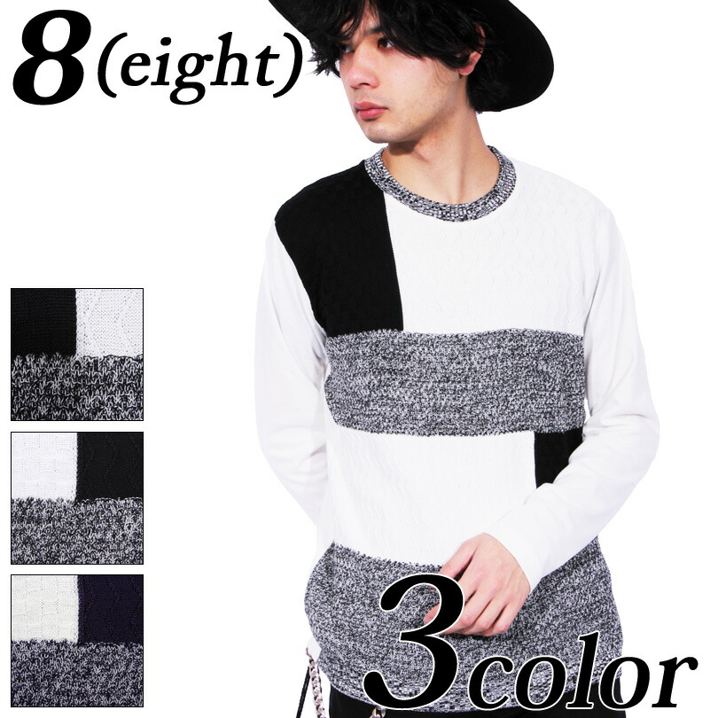 342728cb04514e American casual system of all three colors of knit Ron T men sweater  reshuffling new work Ron T knit long T-shirt Ron T crew neck black white  horizontal ...