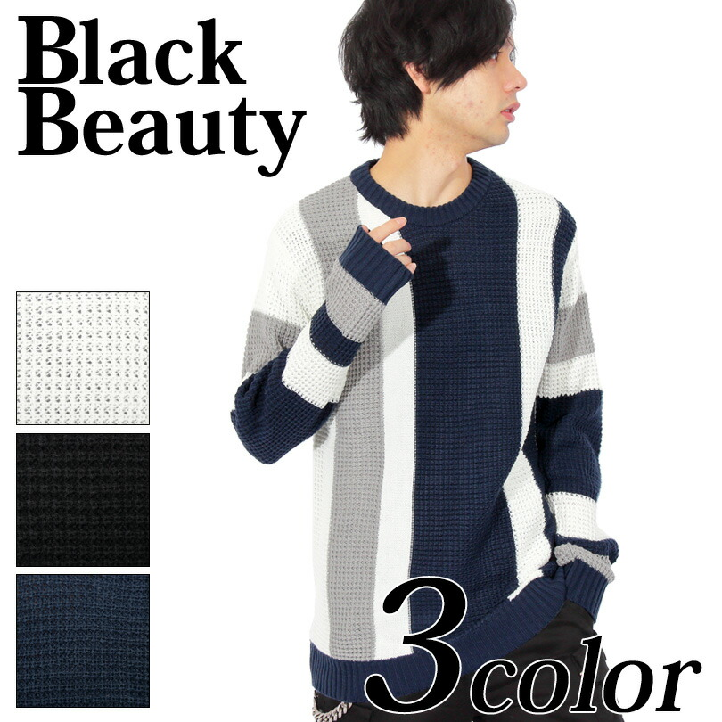 d6845a5d5d63f1 ... system for all three colors of knit sweater men knit sweater knit  sweater reshuffling multi-knit commuting trips of ◎ street origin! Black  black white ...