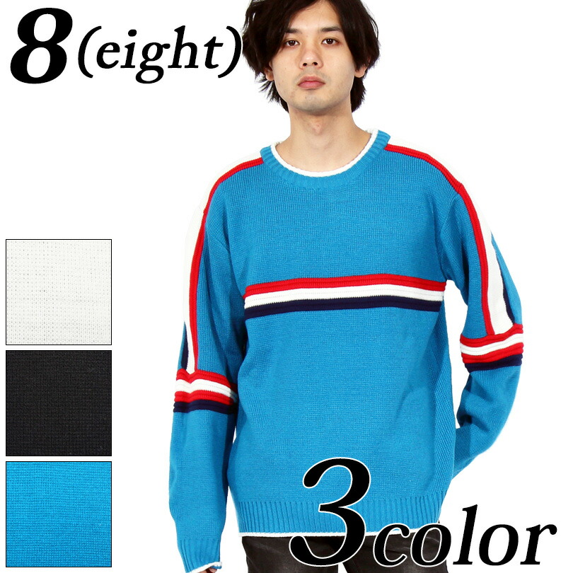 00abe2f655e023 ... casual system for all three colors of knit sweater men knit sweater  knit sweater line knit commuting trips of ◎ street origin! Black black  white white ...