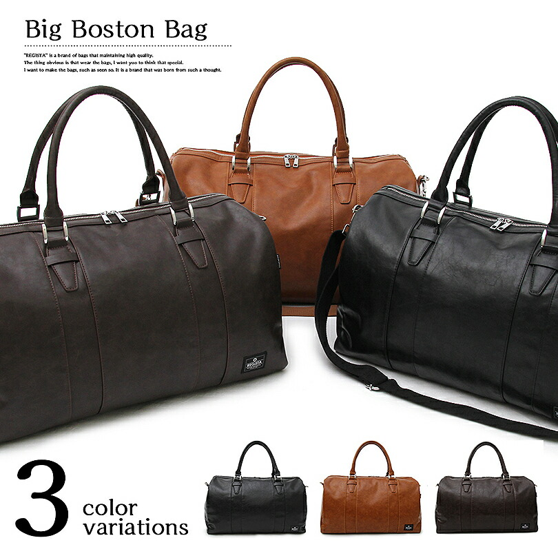 6ec22118f48 It becomes all three colors of Boston bag men PU leather 2WAY new work bag  PU leather shoulder bags! It is extreme popularity in ◎ American casual ...