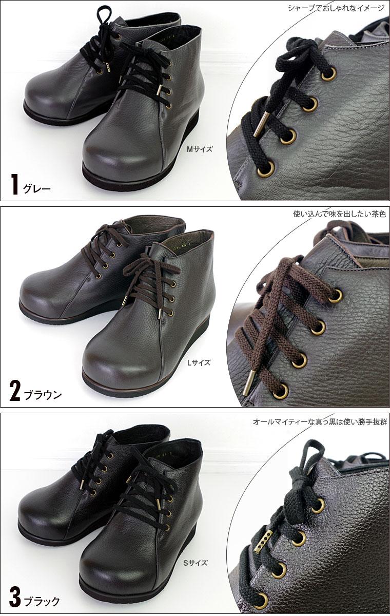 冷えとり靴