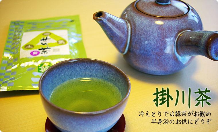 冷えとり茶