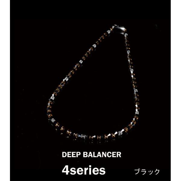4シリーズDEEP BALANCERネックレス
