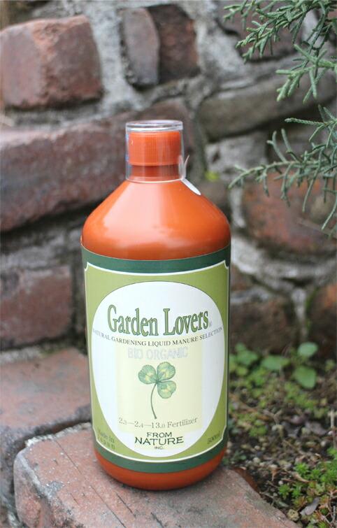 液体肥料(有機液肥)ガーデンラバーズ