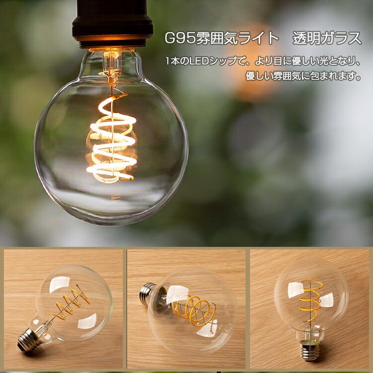 省エレルギー:普通の電球より、約13%前後の消費電力となり、省エレルギーLED電球です。