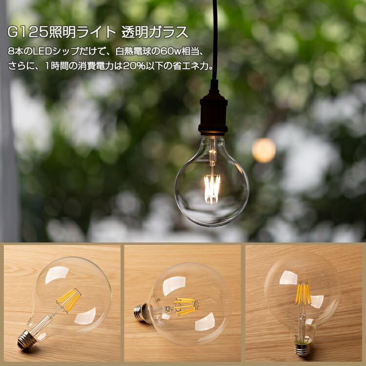 すぐに明るく:LEDは電気を流すと発光する半導体なので、スイッチを入れた直後点灯します。