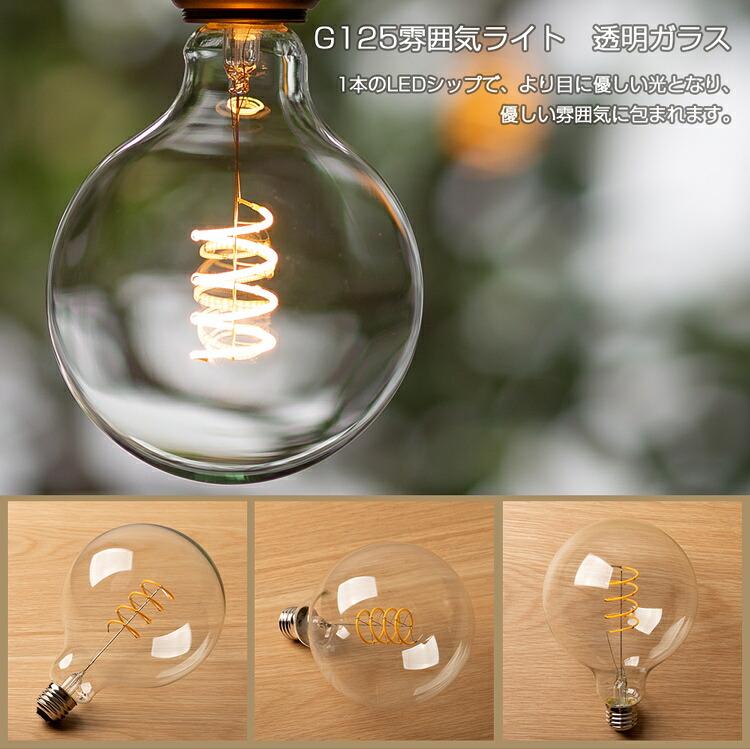 ON/OFFに強い:LEDは、頻繁なスイッチの入/切による劣化がなく寿命が短くなることはありません。