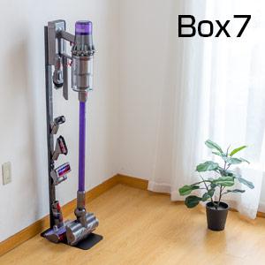 Dysonダイソンbox6