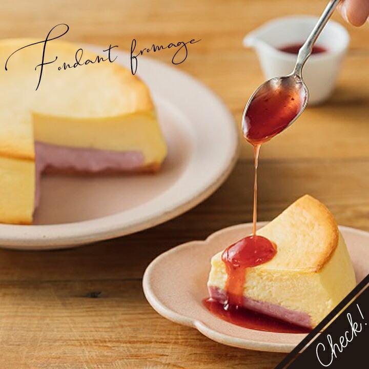 赤い風船 いちご フォンダンフォオマージュ 博多あまおう 冷凍ケーキ