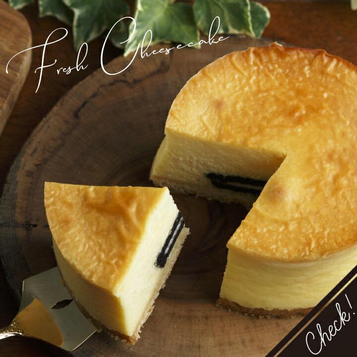 ハウステンボス 長崎タンテアニー フレッシュチーズケーキ ベイクドチーズケーキ