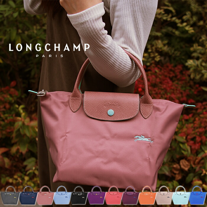 detailed look 28a90 4f3bf Sサイズ LONGCHAMP クラブ 折り畳みトートバッグ PLIAGE 1621 ル ...