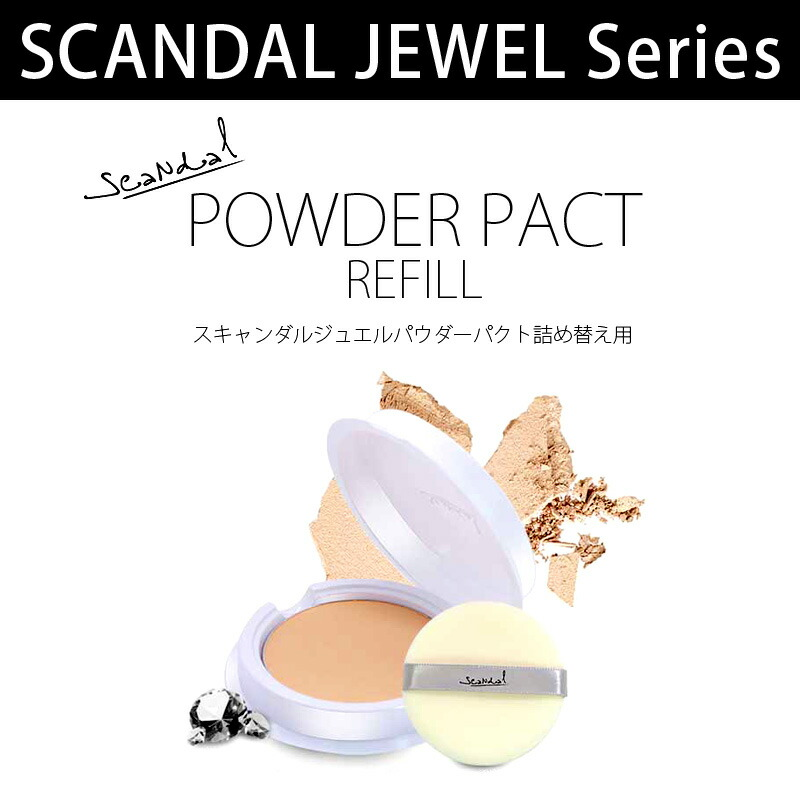 Scandal jewel series/powder pact refill/スキャンダルジュエルパウダーパクト詰め替え用