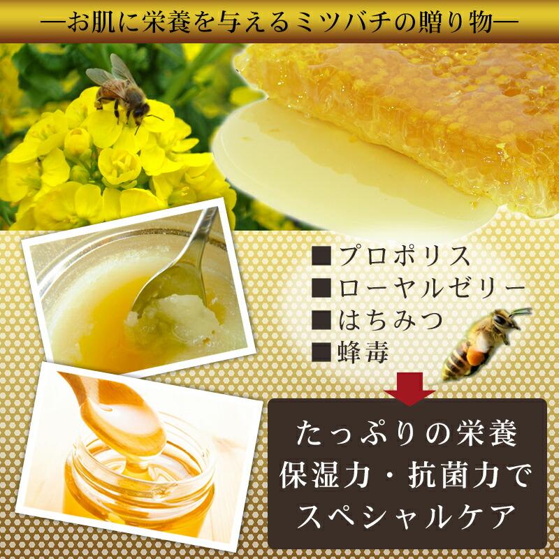 Elujai エルジャイ ミツバチの贈り物
