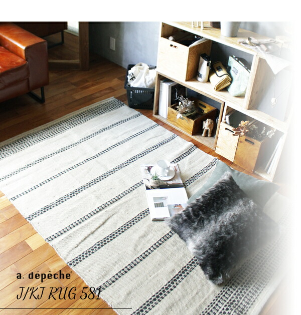J/KJ ラグ 581