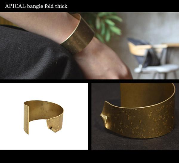 APICAL bangle fold thick