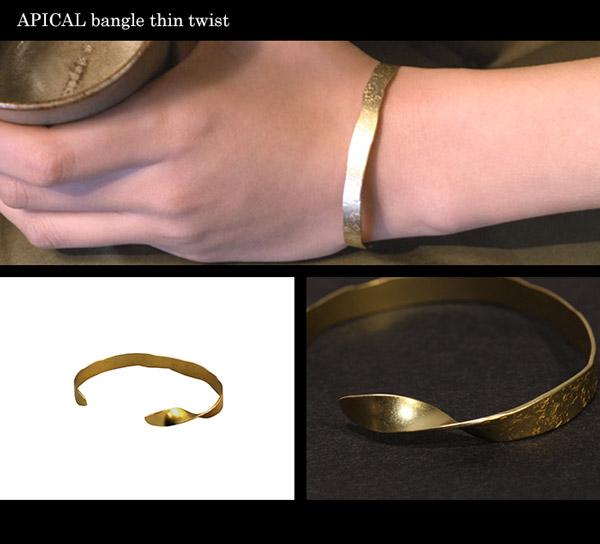 APICAL bangle thin twist