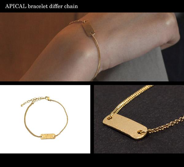 APICAL bracelet differ chain