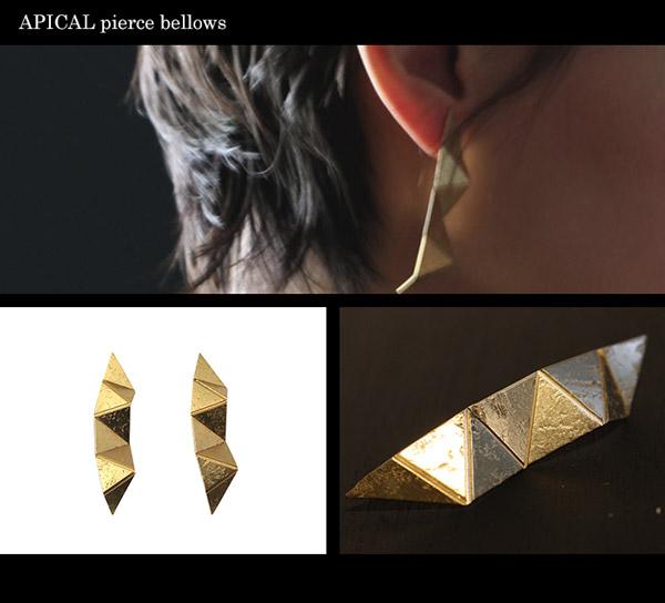 APICAL pierce bellows