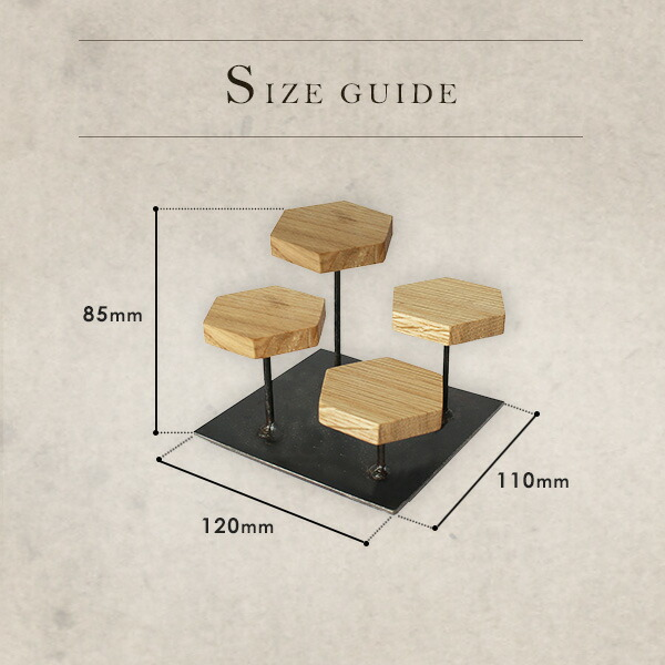 ウッドディスプレイステージ Sサイズのサイズ表