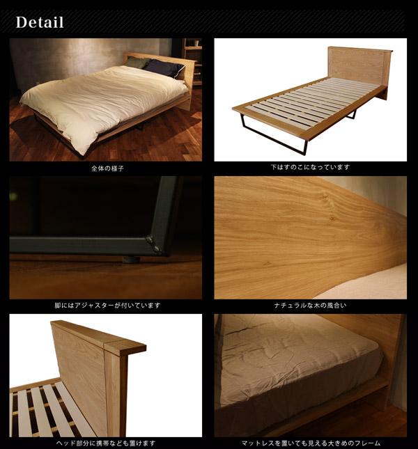 スプレム ベッド