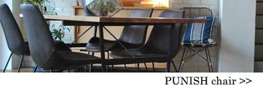 PUNISH chair