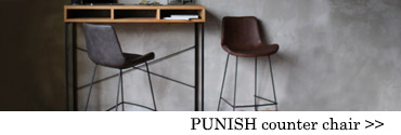 PUNISH counter chair