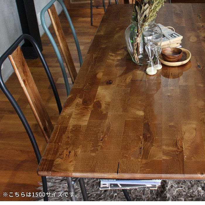 コリル アートダイニングテーブル1100