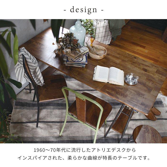 コリル アートダイニングテーブル1500