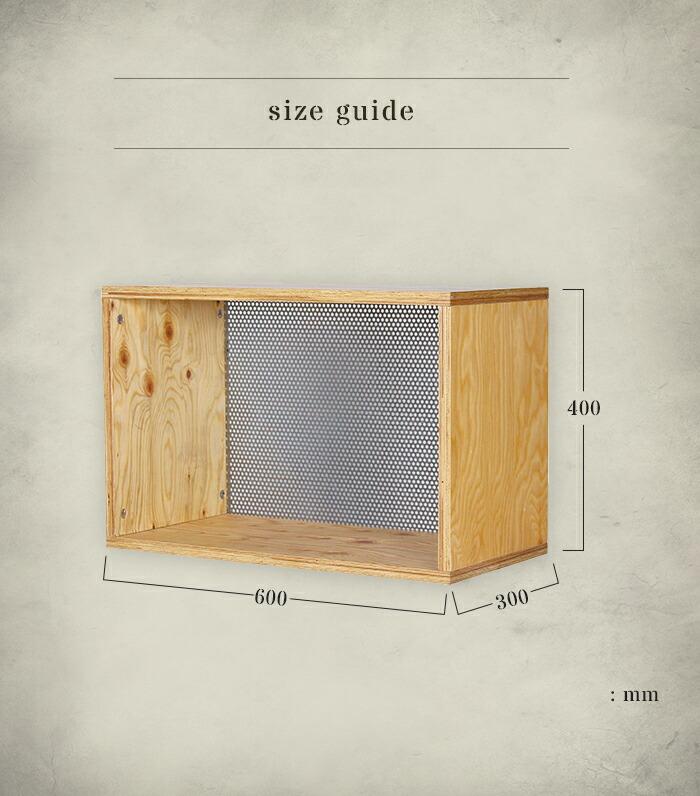 プロック DIY クラフト ボックス シェルフ 600
