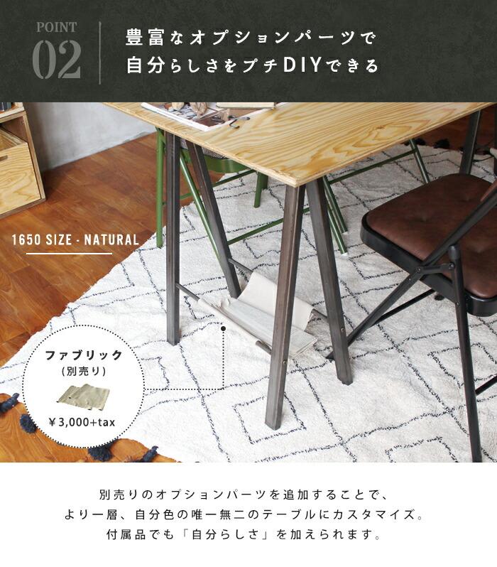 プロック DIY クラフト アート ダイニングテーブル 1200