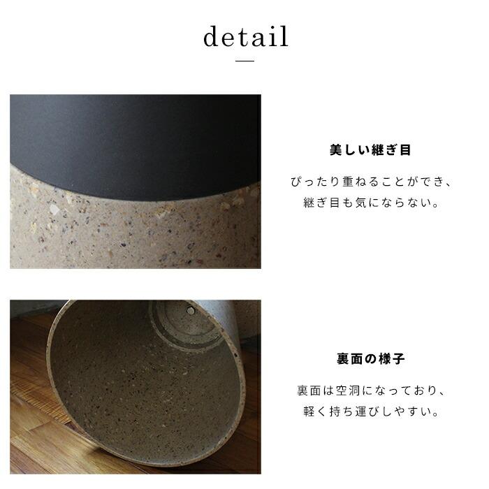 リ・アセコ サイド シリンダー テーブル